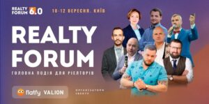 Read more about the article REALTY FORUM 6.0. 10-12 вересня 2021р.