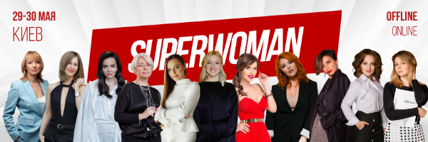 New vision 2021. Superwomen. 29-30 травня